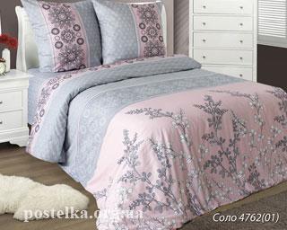 051e039ed6012 Постельное белье Блакит   Белорусское постельное белье в Украине